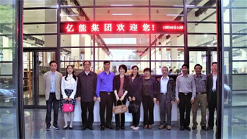 Overseas Chinese Federation of Zhenjiang went deep into the investigation of Yineng Group