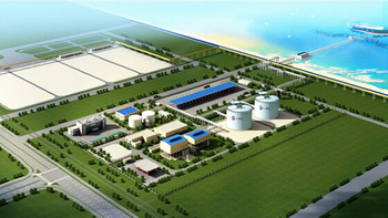 CNOOC and Shell petrochemical